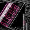 Lancôme Monsieur Big Mascara Extra Black 10ml