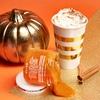 Peter Thomas Roth Pumpkin Enzyme Mask (150 ml)
