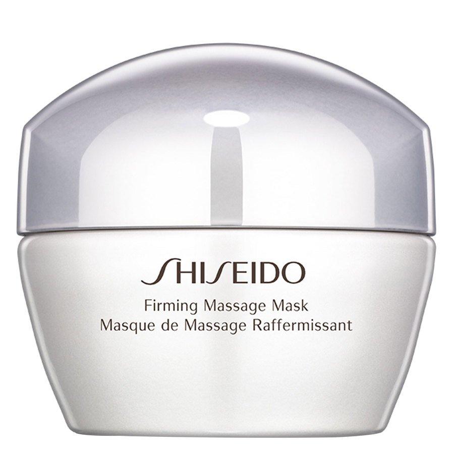 Shiseido Essentials Line Firming Massage Mask (50ml)